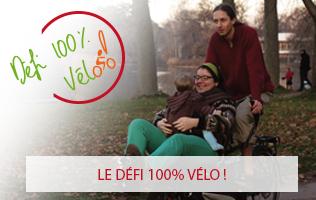 Pignon_sur_rue_velo_défi_100_vélo_Lyon